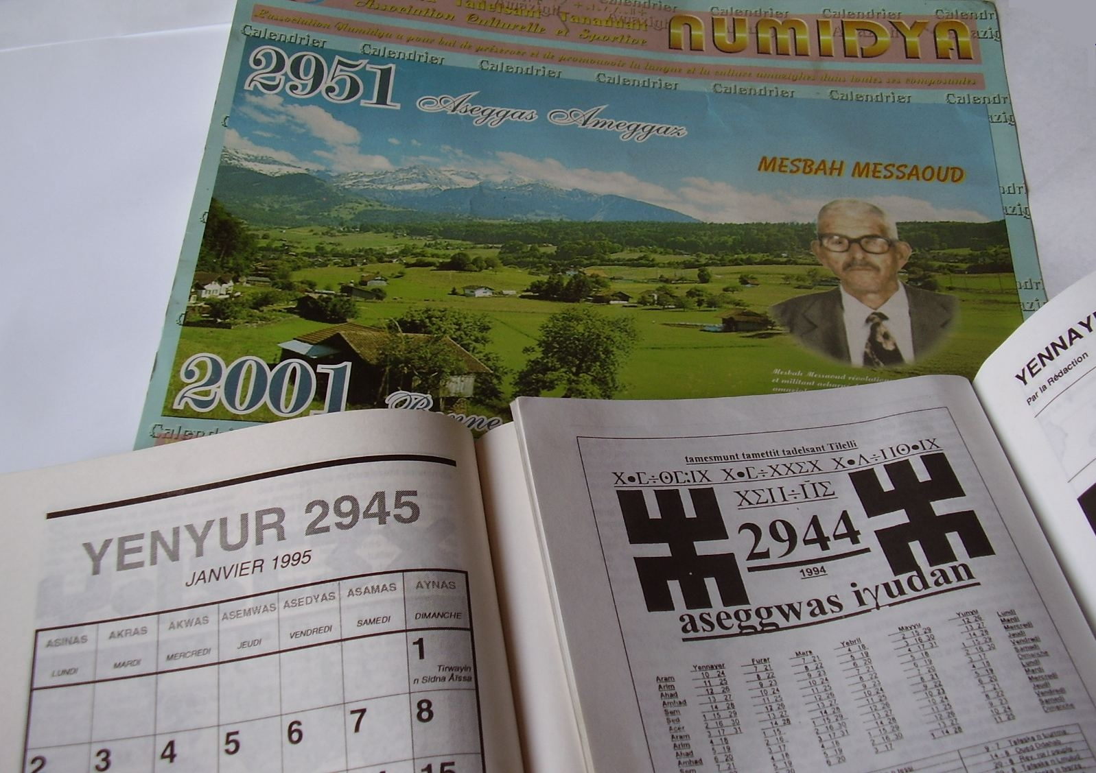 Berber Calendar Wikiwand