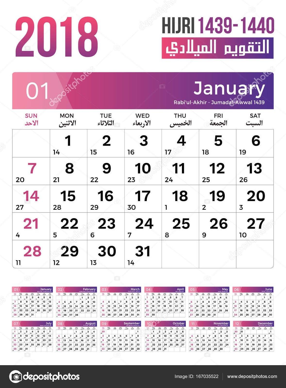 Islamic Calendar 2018 Hijri 1439 Templates Get Printable