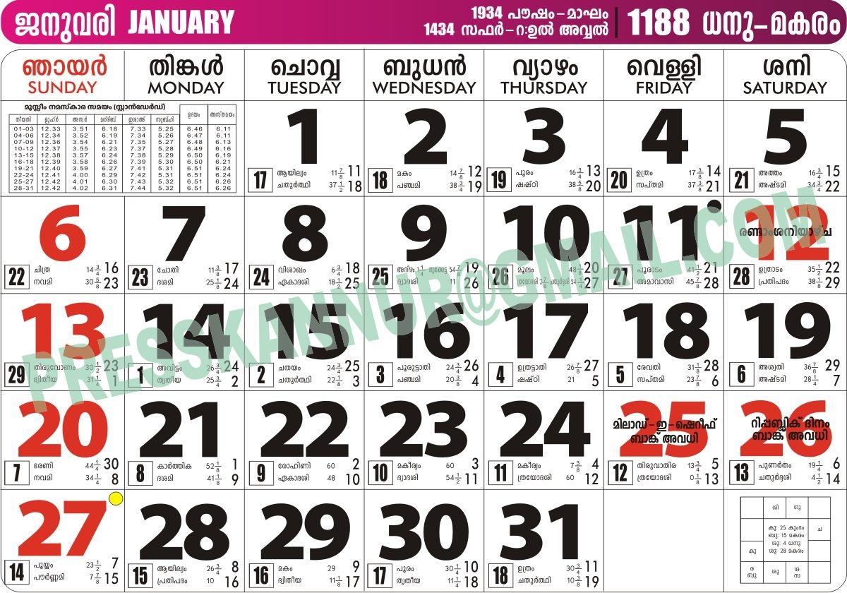 Malayalam Calendar 2013 2013 Jwala
