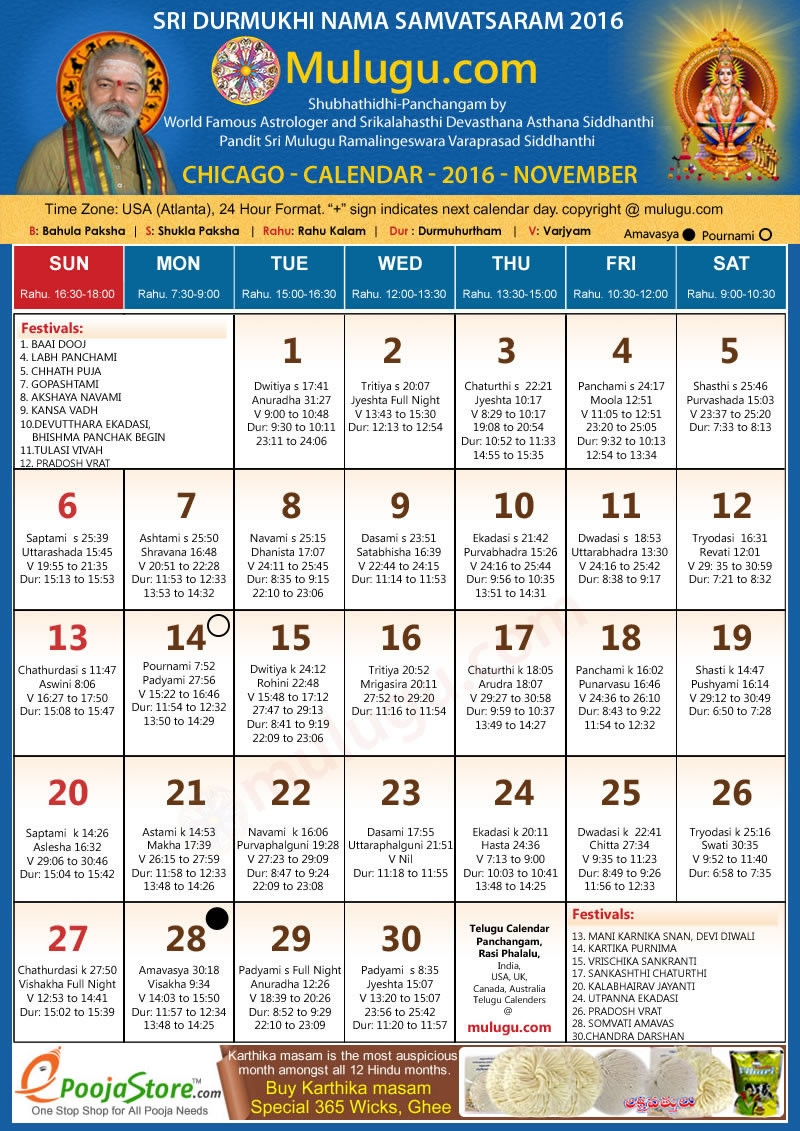 Chicago Telugu Calendar 2016 November Mulugu Calendars Adorable May
