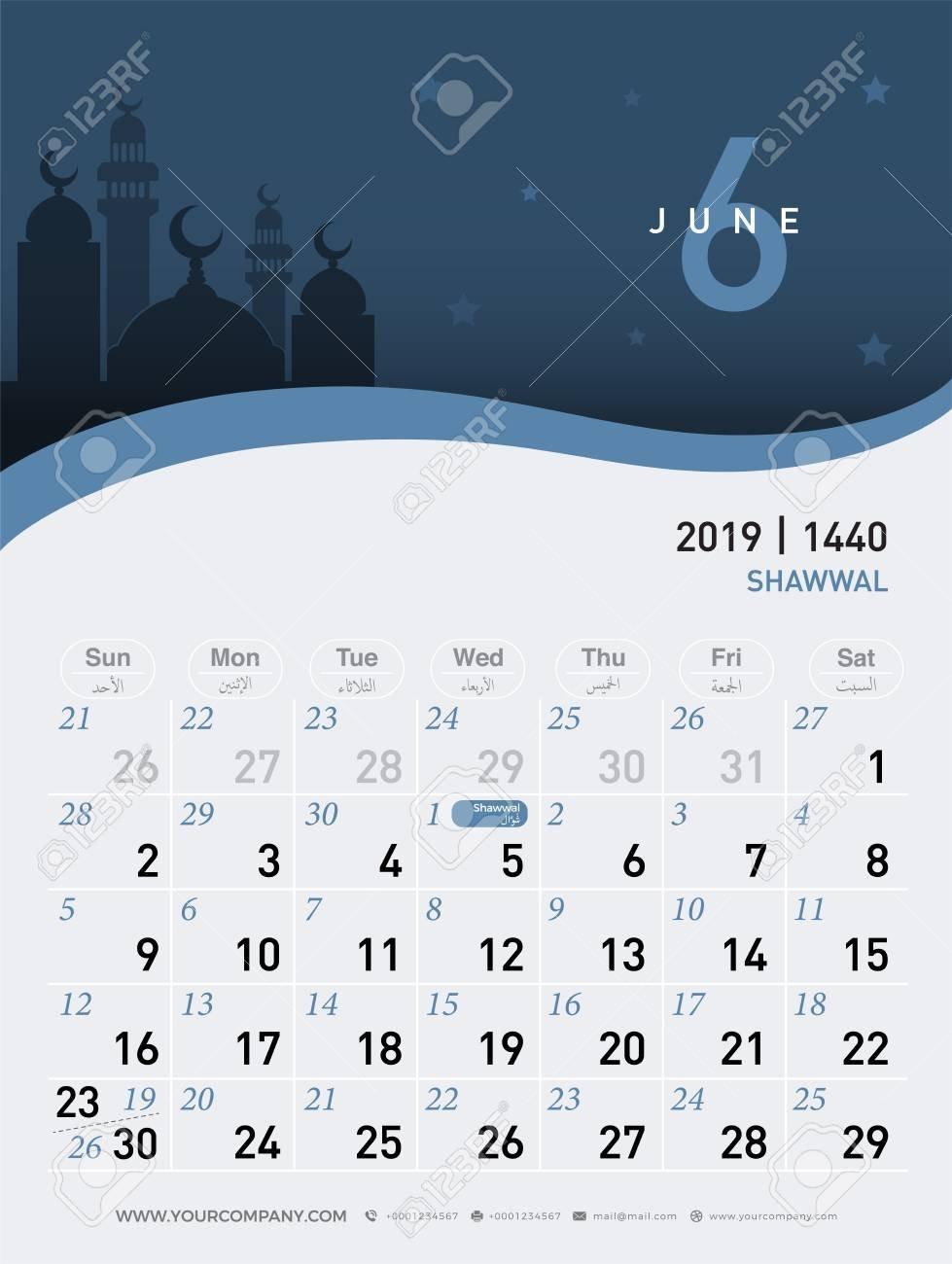 06 June Calendar 2019. Hijri 1440 To 1441 Islamic Design Template Calendar 2019 Illustrator
