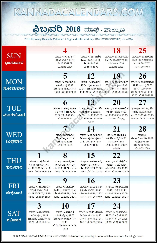 2018 Kannada Calendars   Pdf Downloads   Hevilambi Nama Samvatsara Calendar 2019 Kannada
