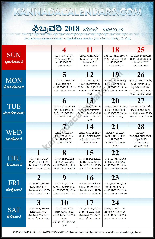 2018 Kannada Calendars   Pdf Downloads   Hevilambi Nama Samvatsara P C Shabadimath Kannada Calendar 2019