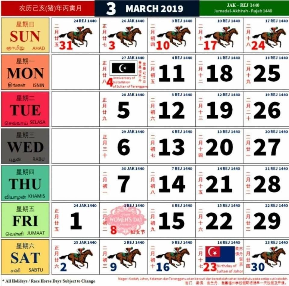 2019 Calendar Printing Malaysia   Free Design Calendar Calendar 2019 Kuda Pdf