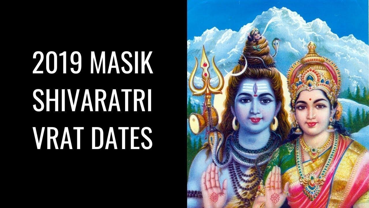 2019 Masik Shivaratri Vrat Dates – Monthly Shivratri 2019 Date – Youtube Calendar 2019 Vrat
