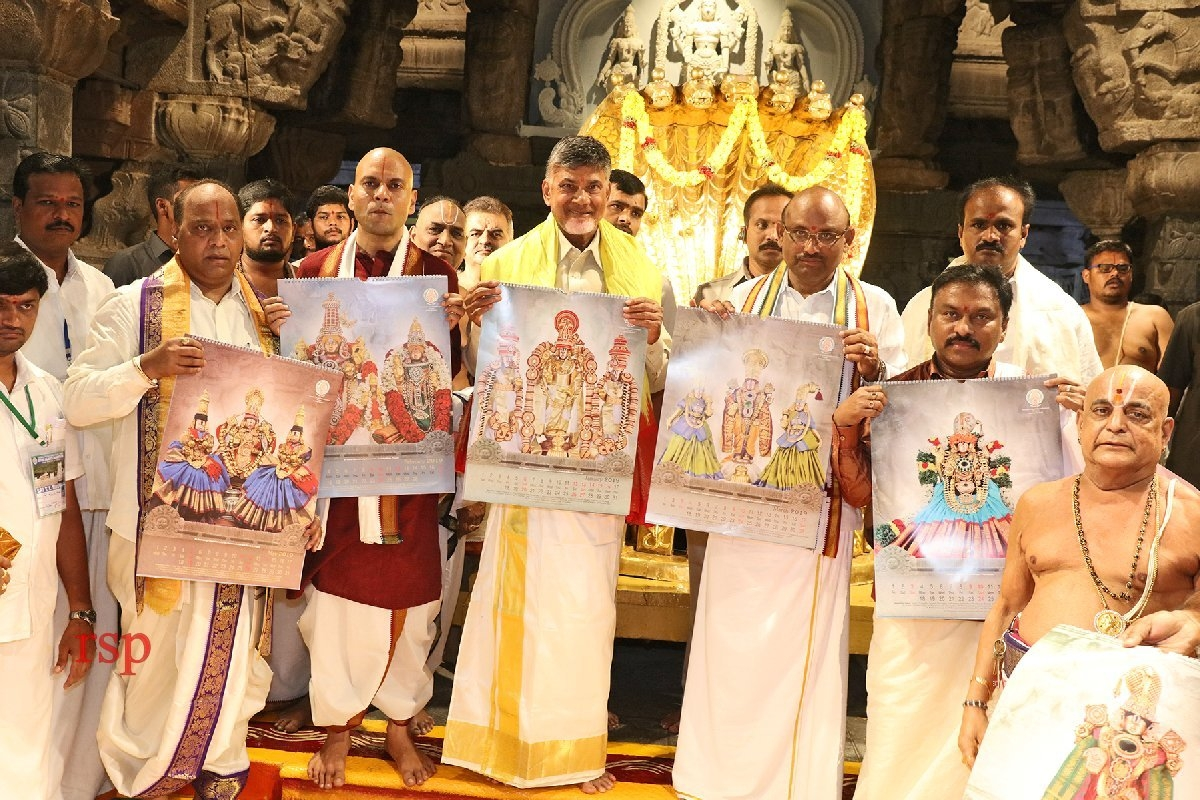 Ap Cm Releases 2019 Ttd Dairy And Calendar – Rspnetwork.in T T D Calendar 2019