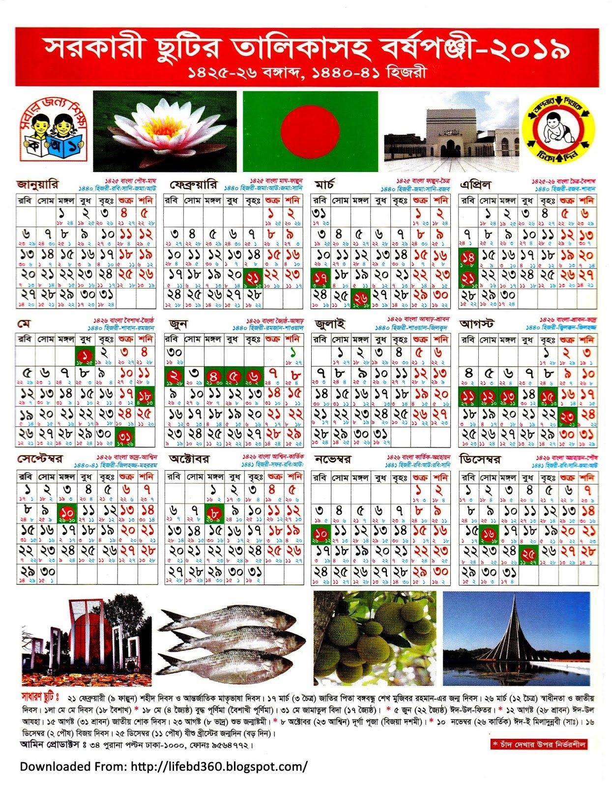Bangladesh Government Holiday Calendar 2019   Life In Bangladesh Calendar 2019 Government