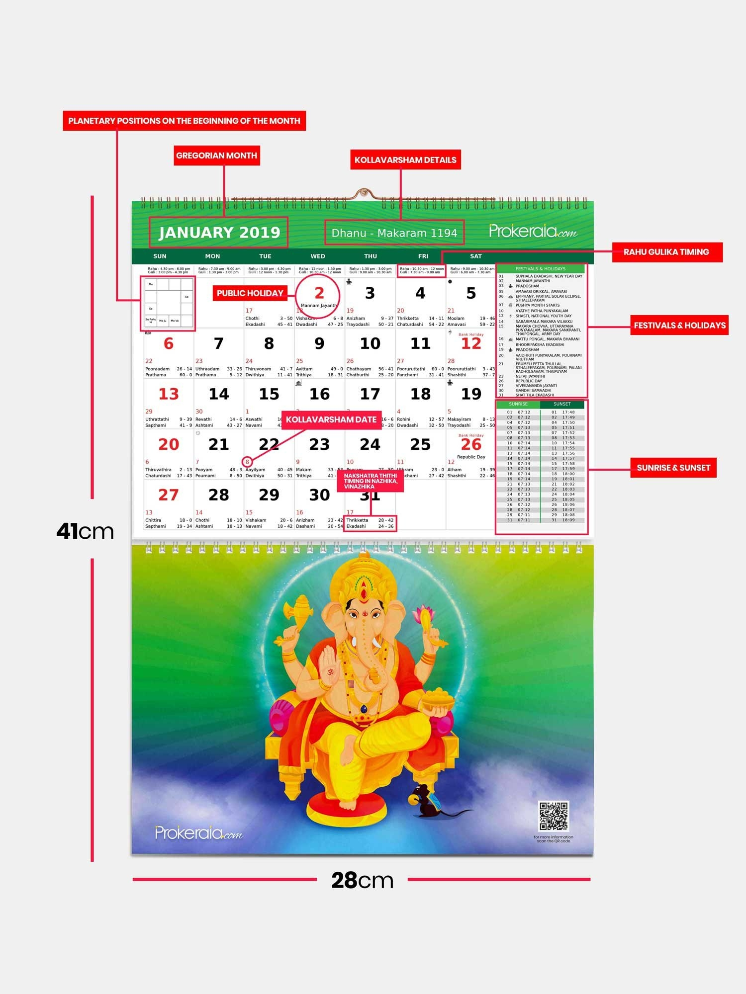Buy Tamil Calendar 2019 & Malayalam Astrology Calendarprokerala Calendar 2019 Kerala