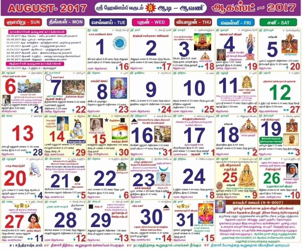 Calendar 2019 Kannada Calendar 2019 Karnataka