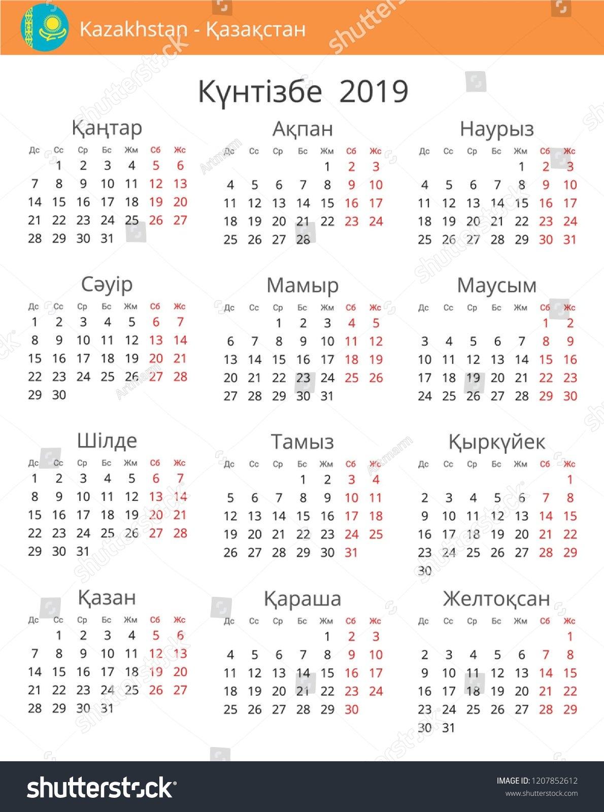 Calendar 2019 Year Kazakhstan Country Kazakh Stock Vector (Royalty Calendar 2019 Kazakhstan