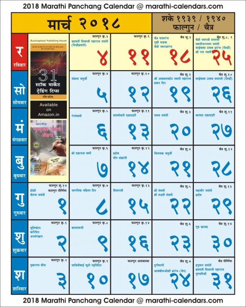 Calendar October 2018 – Google Search Calendar 2019 Ramnarayan Panchang Pdf