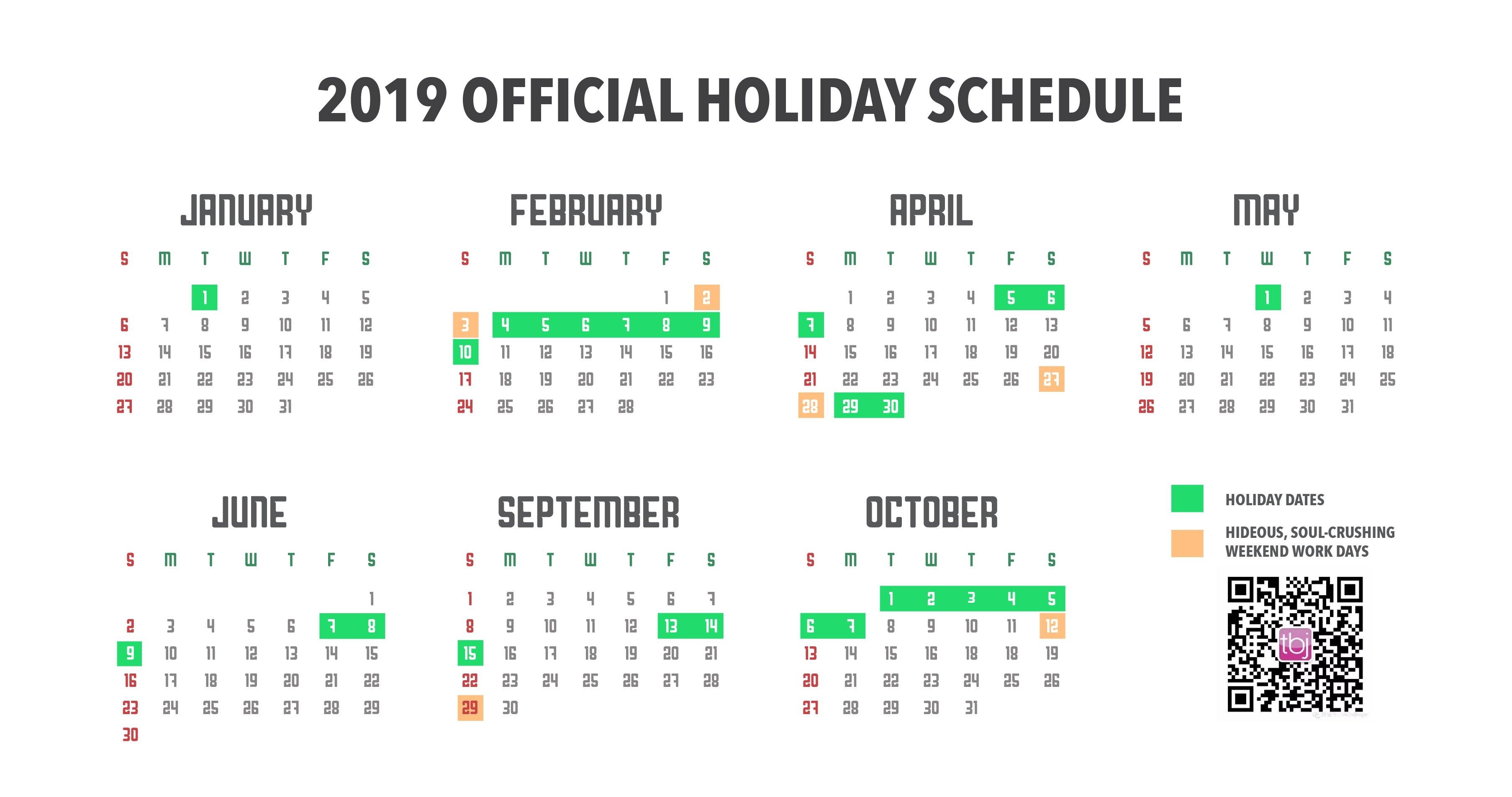 China's Official 2019 Holiday Calendar Finally Announced! | The Calendar 2019 Of Holidays