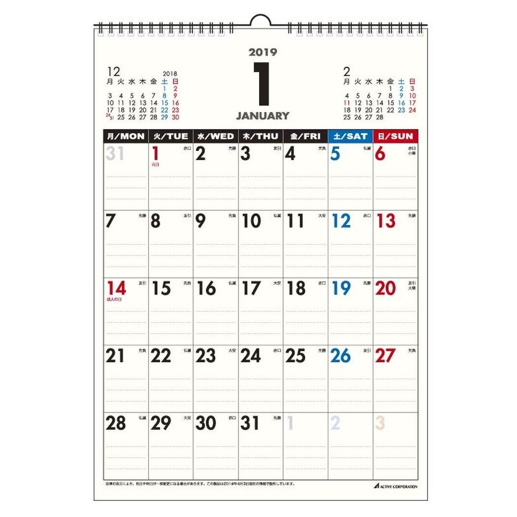 Cinemacollection: I Begin In Calendar 2019 On Monday And Collect A3 Calendar 2019 Schedule