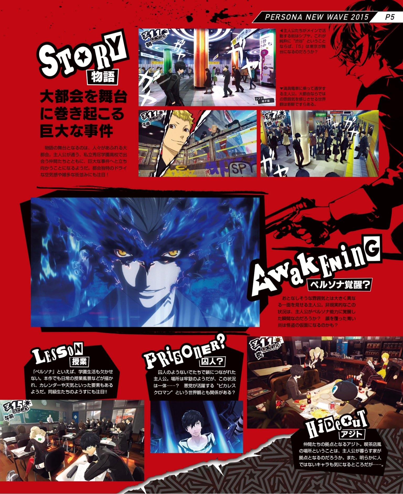 Dengeki Playstation Shares More Persona 5 Details, Full Scans – Gematsu Persona 5 Calendar 2019