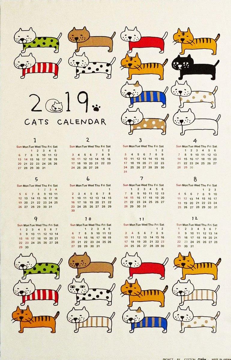 Fairy Cotton Rakuten Itiba Ten: Ck 3979 2019 Cat Calendar Oxford 60 C&k Calendar 2019
