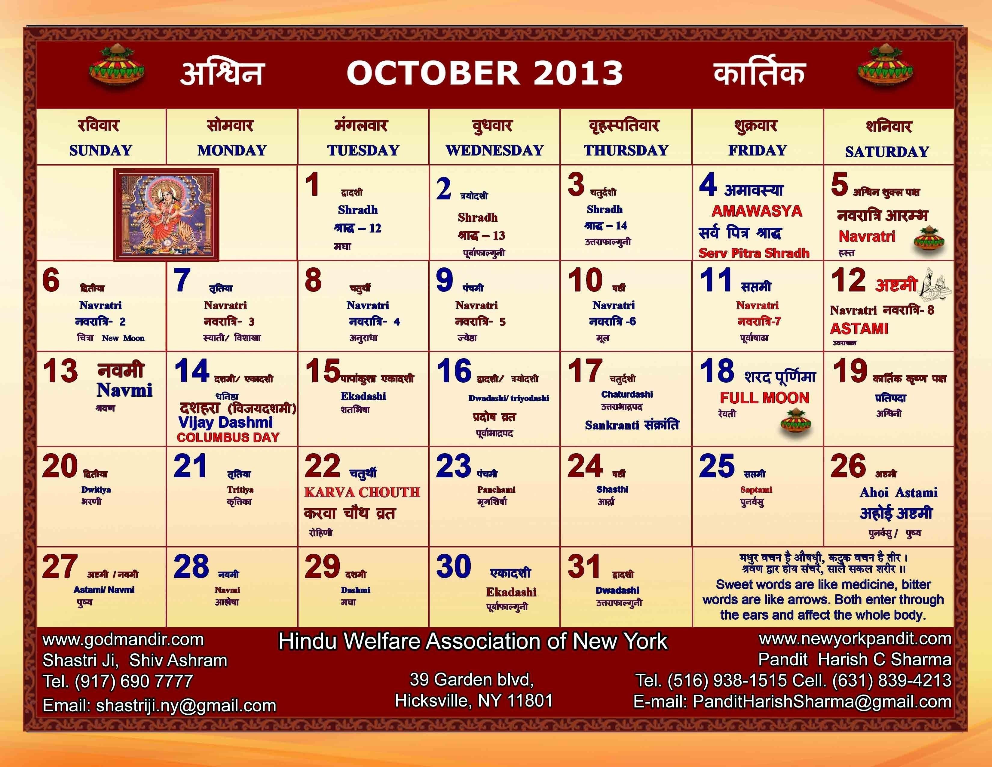 February 2019 Gujarati Calendar   Template Calendar Printable Calendar 2019 Gujarati