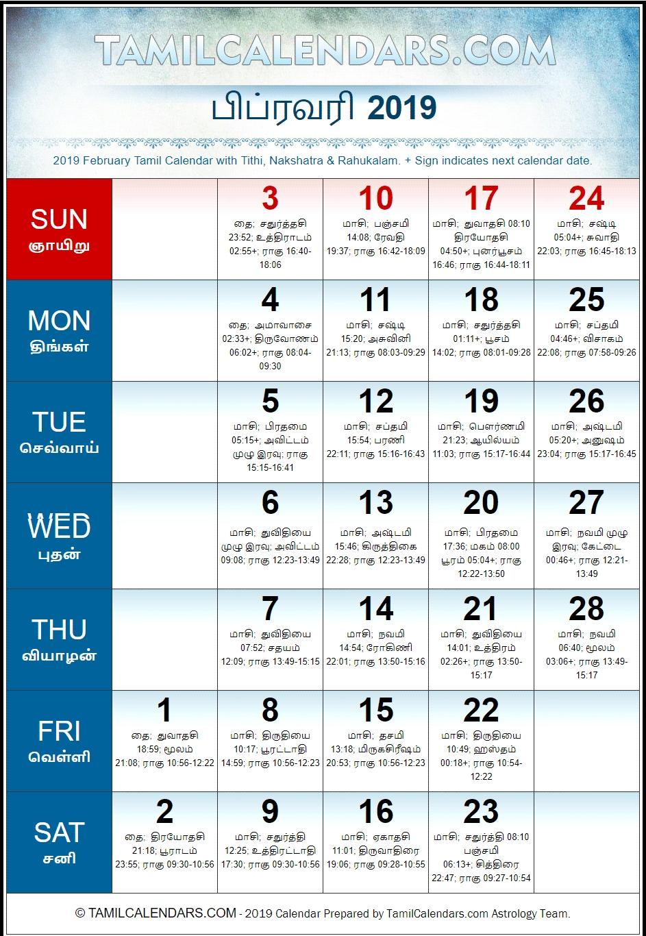 February 2019 Tamil Calendar   Vilambi Varusham Panchangam Calendar 2019 Tamil