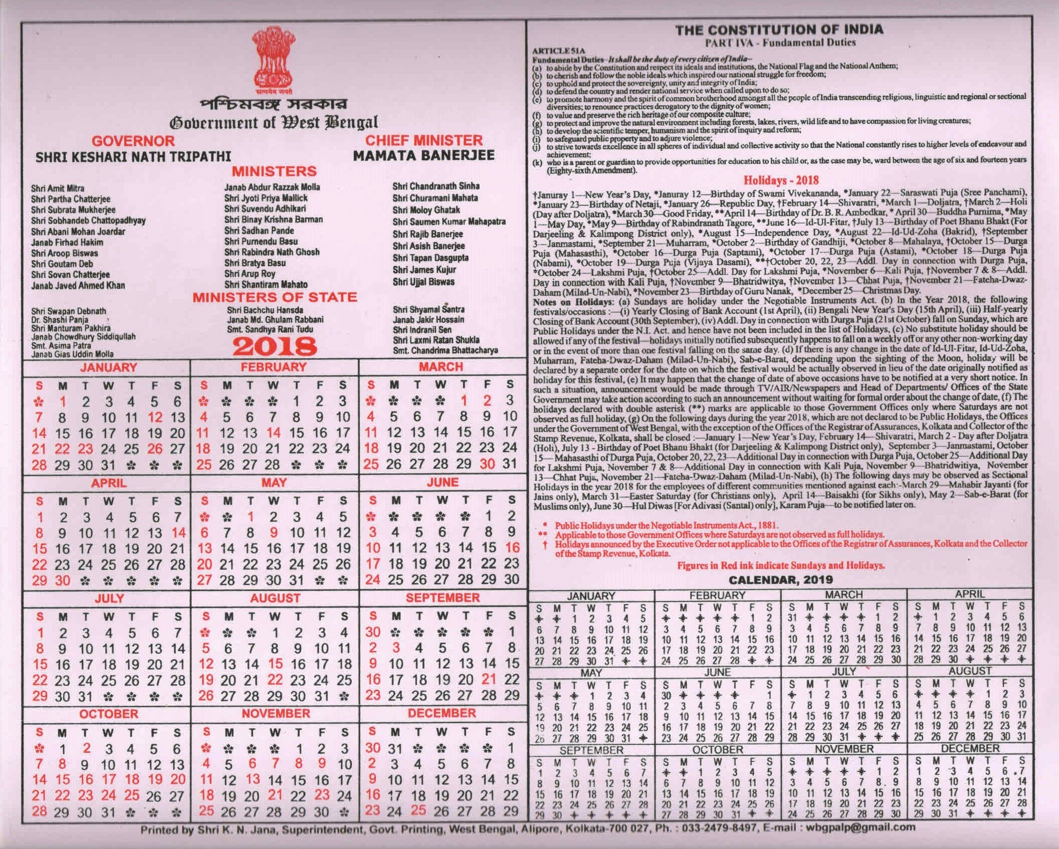 Holiday List For West Bengal Govt. Employees, 2018   Wbxpress Calendar 2019 Government