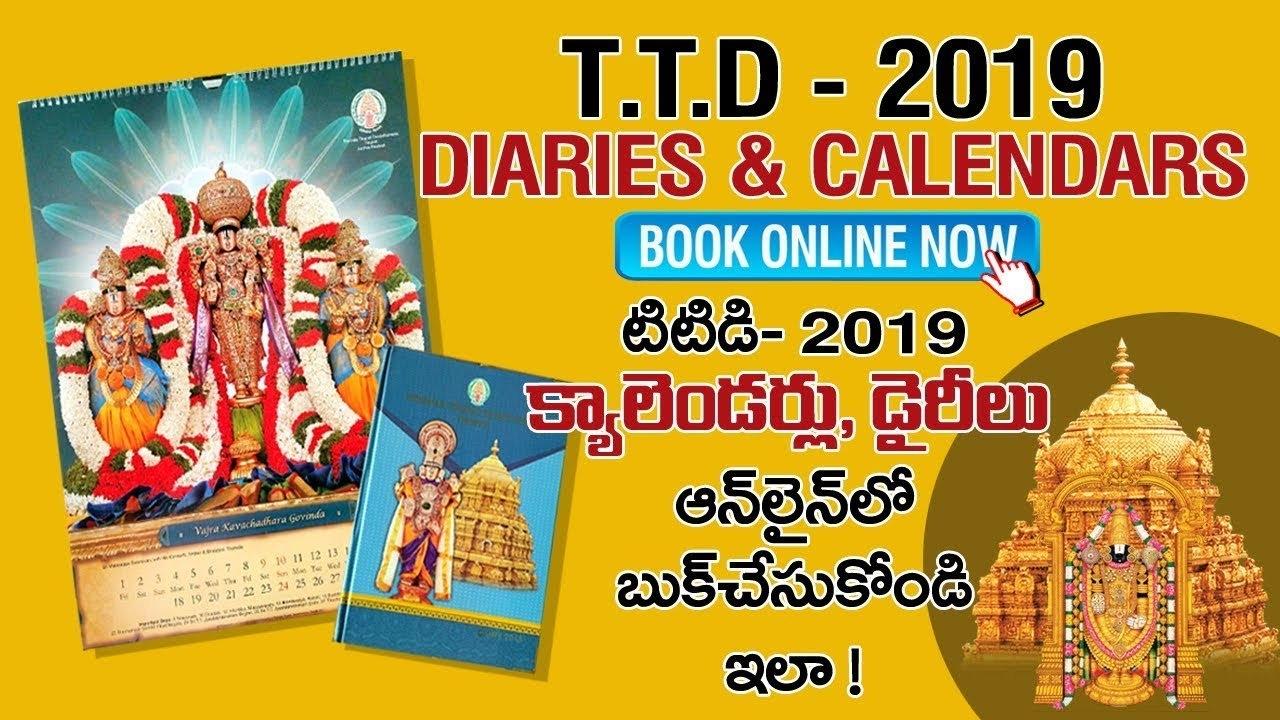 How To Buy Ttd Calendars 2019 – Online Shopping ? – Youtube T T D Calendar 2019