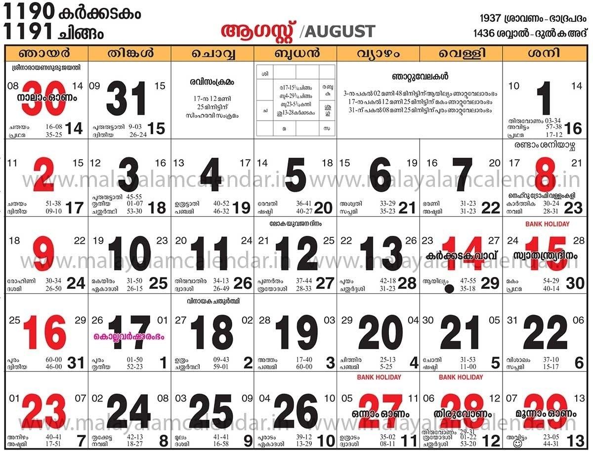 Kerala Government Calendar 2019 Free Download – Template Calendar Design Calendar 2019 Kerala