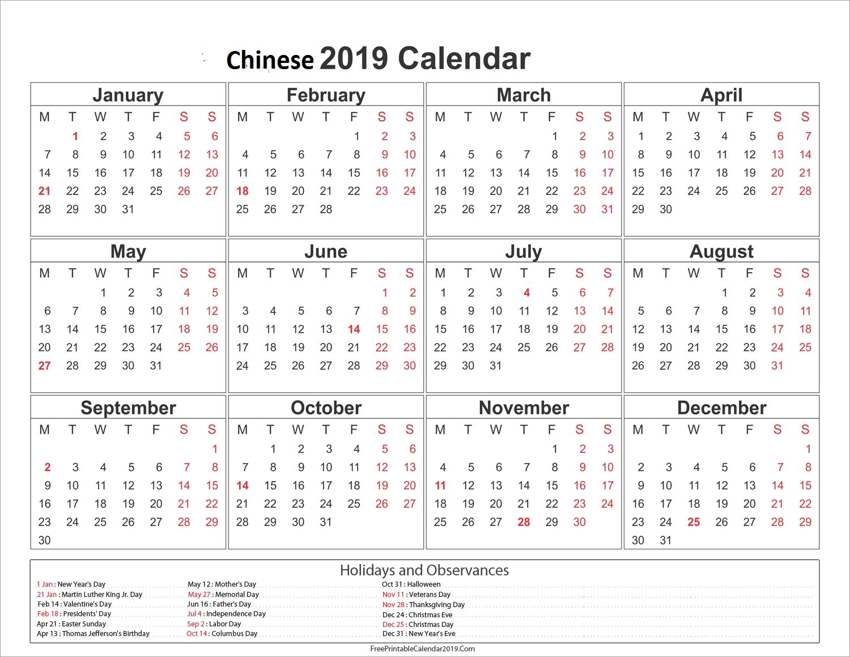 Lunar Calendar 2019 Wallpaper On | Seimado Calendar 2019 Zealand