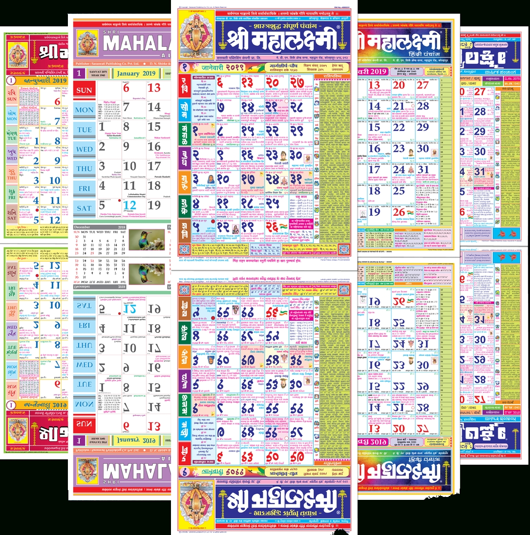 Mahalaxmi Calendars Calendar 2019 Karnataka