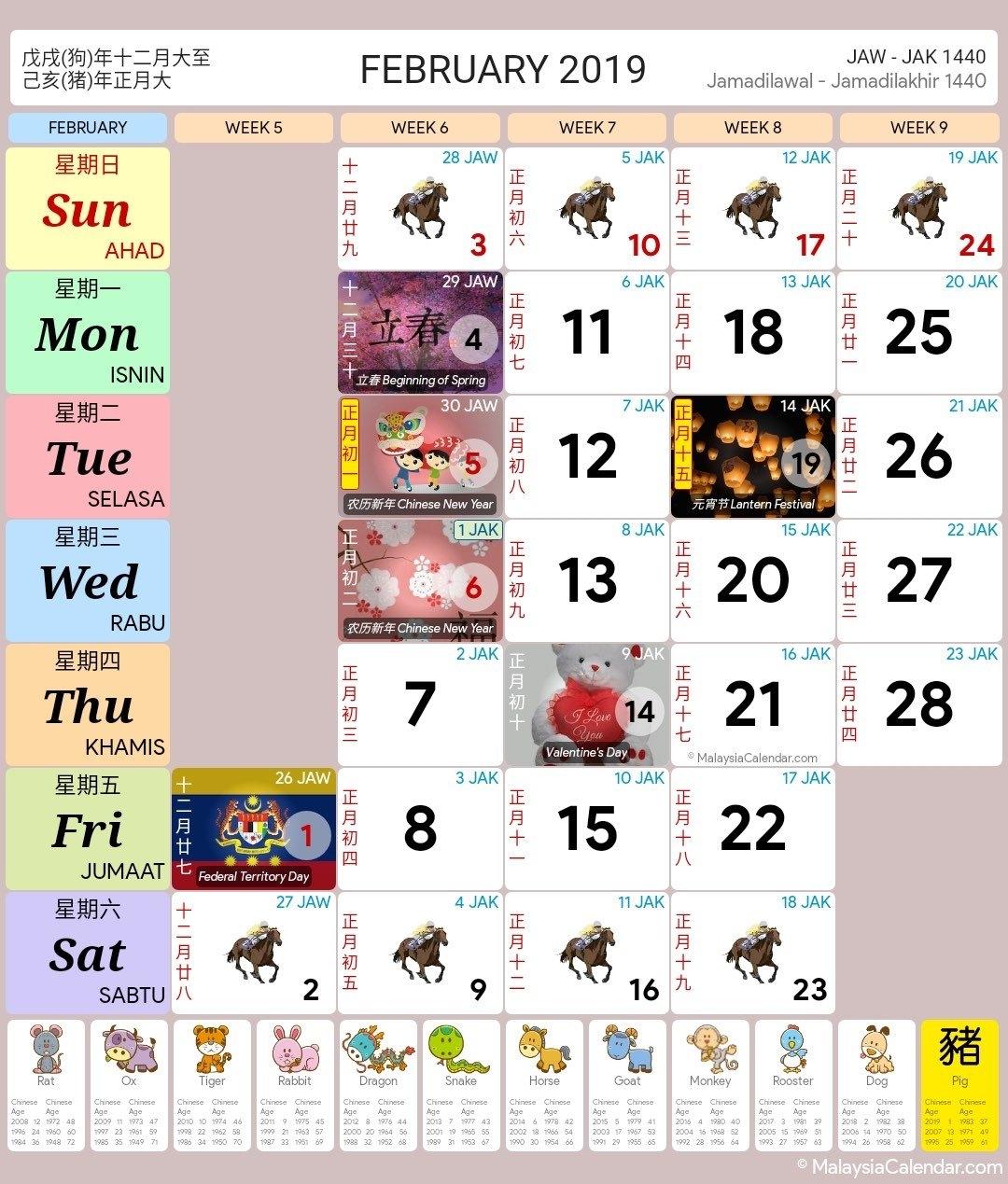 Malaysia Calendar Year 2019 (School Holiday) – Malaysia Calendar Calendar 2019 Kuda Pdf