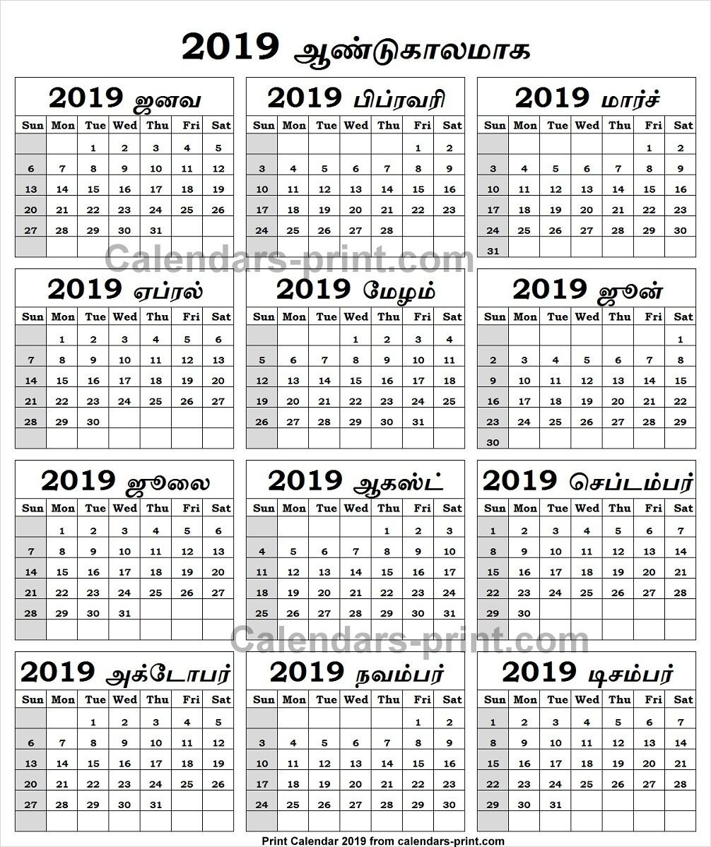Monthly Calendar 2019 Tamil   2019 Yearly Calendar   Pinterest Calendar 2019 Tamil