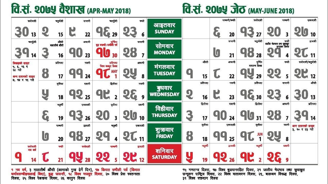Nepali Calendar 2075 – Youtube Calendar 2019 Nepali