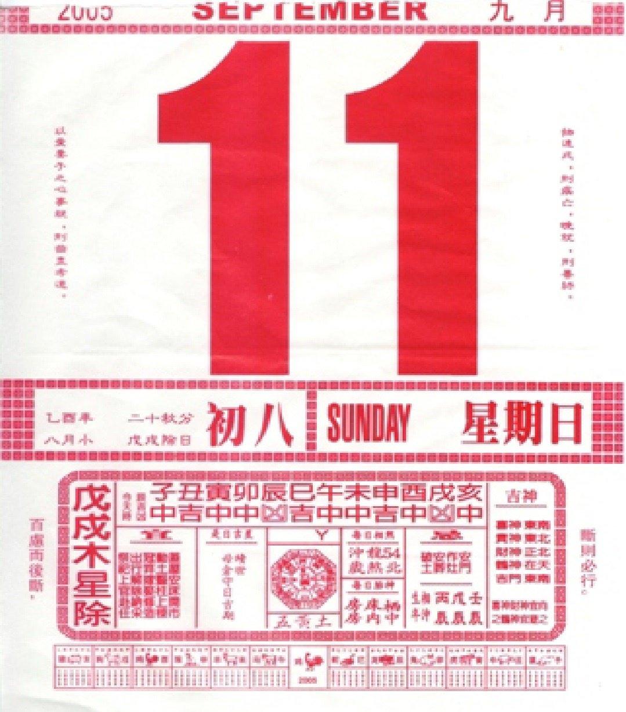 Qoo10 - Calendar 2018 : Stationery & Supplies Calendar 2019 Qoo10