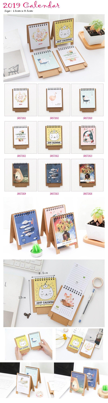 Qoo10.sg – Every Need. Every Want. Every Day. Calendar 2019 Qoo10