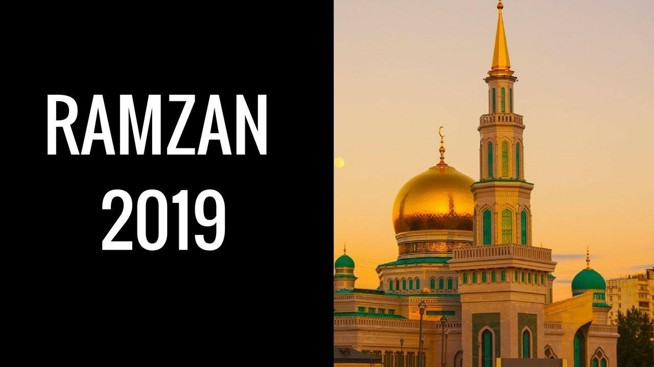 Ramadan 2019 Date – Youtube Calendar 2019 Ramadan