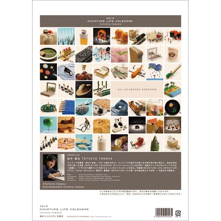 Sakatsu Rakuten Global Market: Miniature Life Calendar 2019 Calendar 2019 To Buy