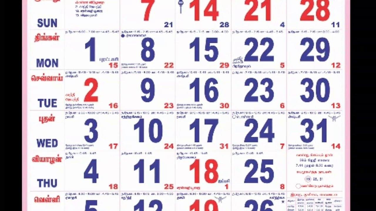 Tamil Calendar October Month 2018 | App Photo Pdf Free Download Calendar 2019 Tamil