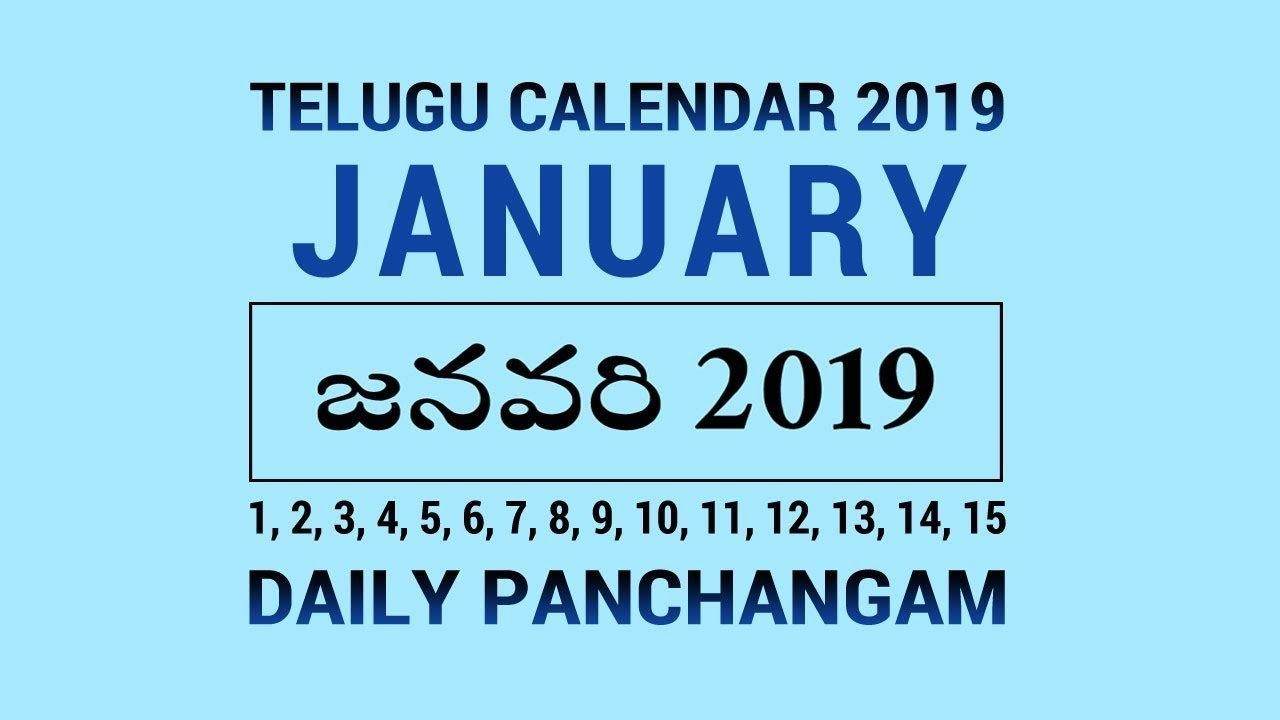 Telugu Calendar 2019 January (1 15) Daily Panchangam – Youtube Calendar 2019 Telugu