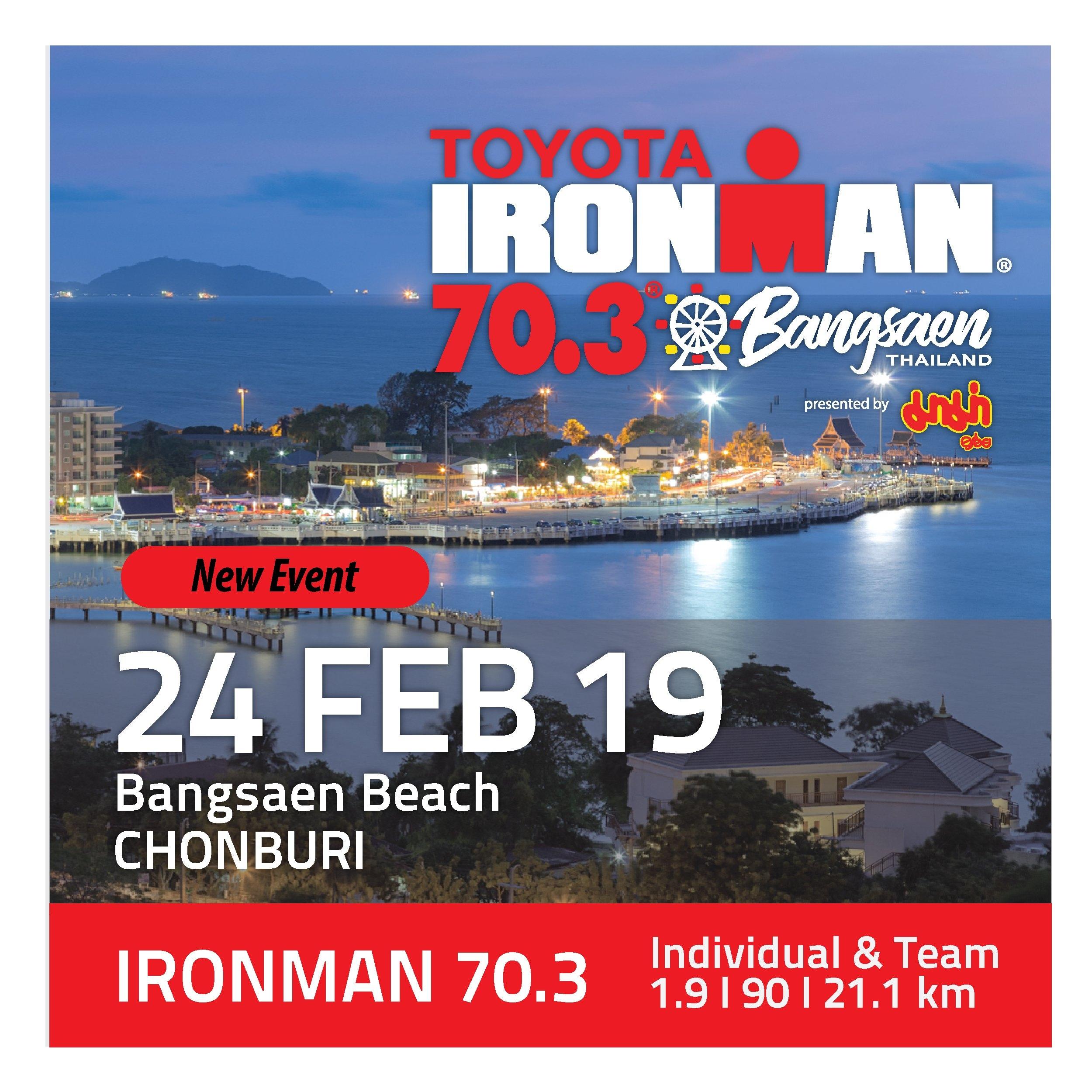 Toyota Ironman 70.3Mama – Asia Sports Events 70.3 Calendar 2019