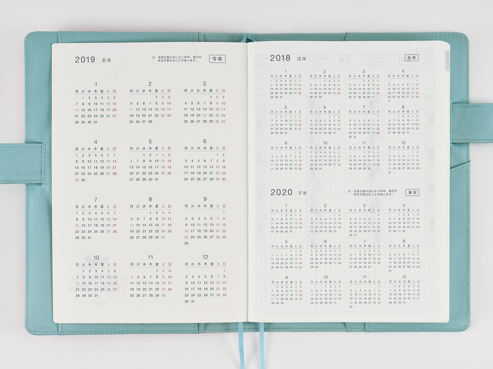 Yearly Calendar / Yearly Index – Hobonichi Techo Cousin – Book Calendar Zoom 2019