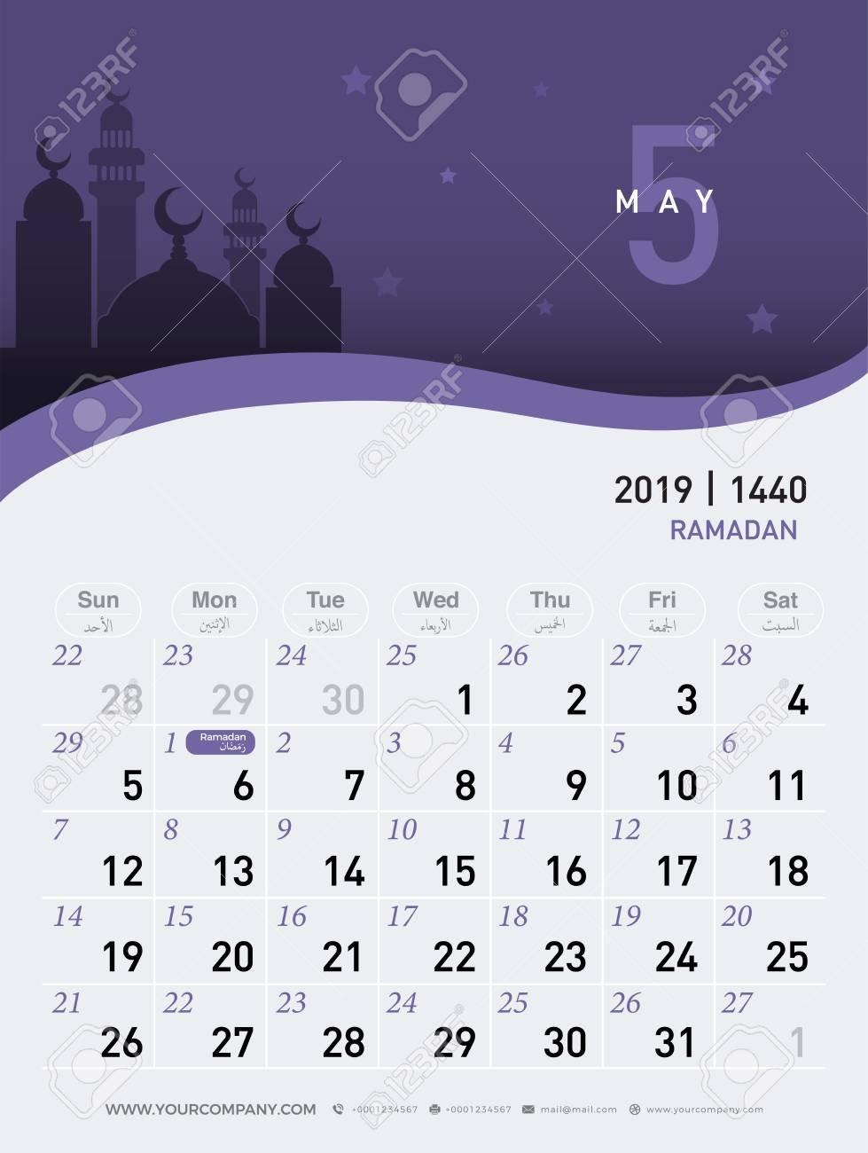 05 May Calendar 2019. Hijri 1440 To 1441 Islamic Design Template 2019 Calendar 1440