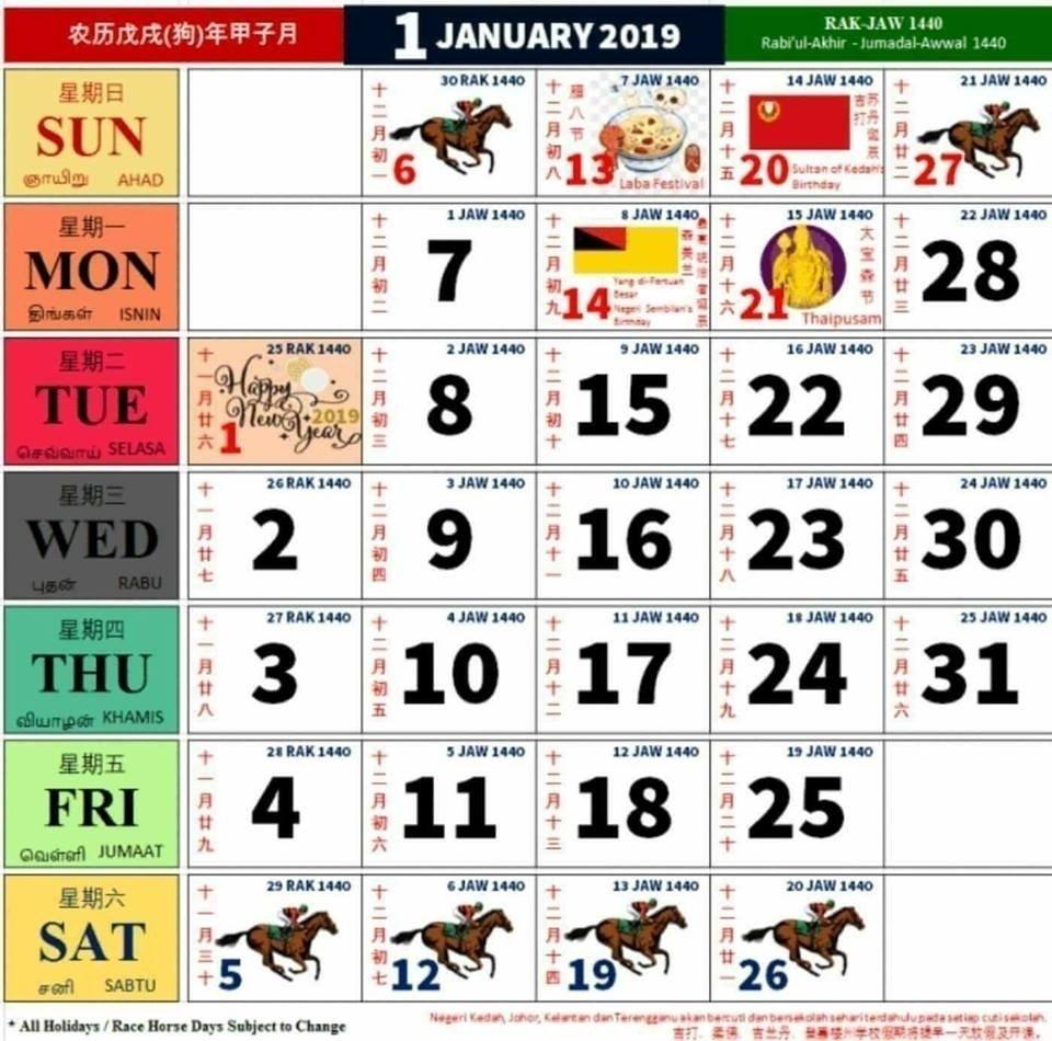 1 Page Calendar 2019 | Ten Free Printable Calendar 2019 2020 Calendar 2019 Kuda