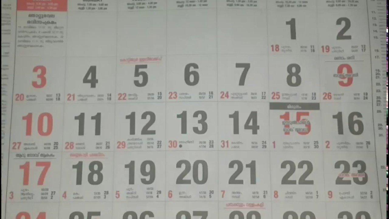 2018, Malayalam Calendar Jan To Dec P K Krishnan Calendar 2019