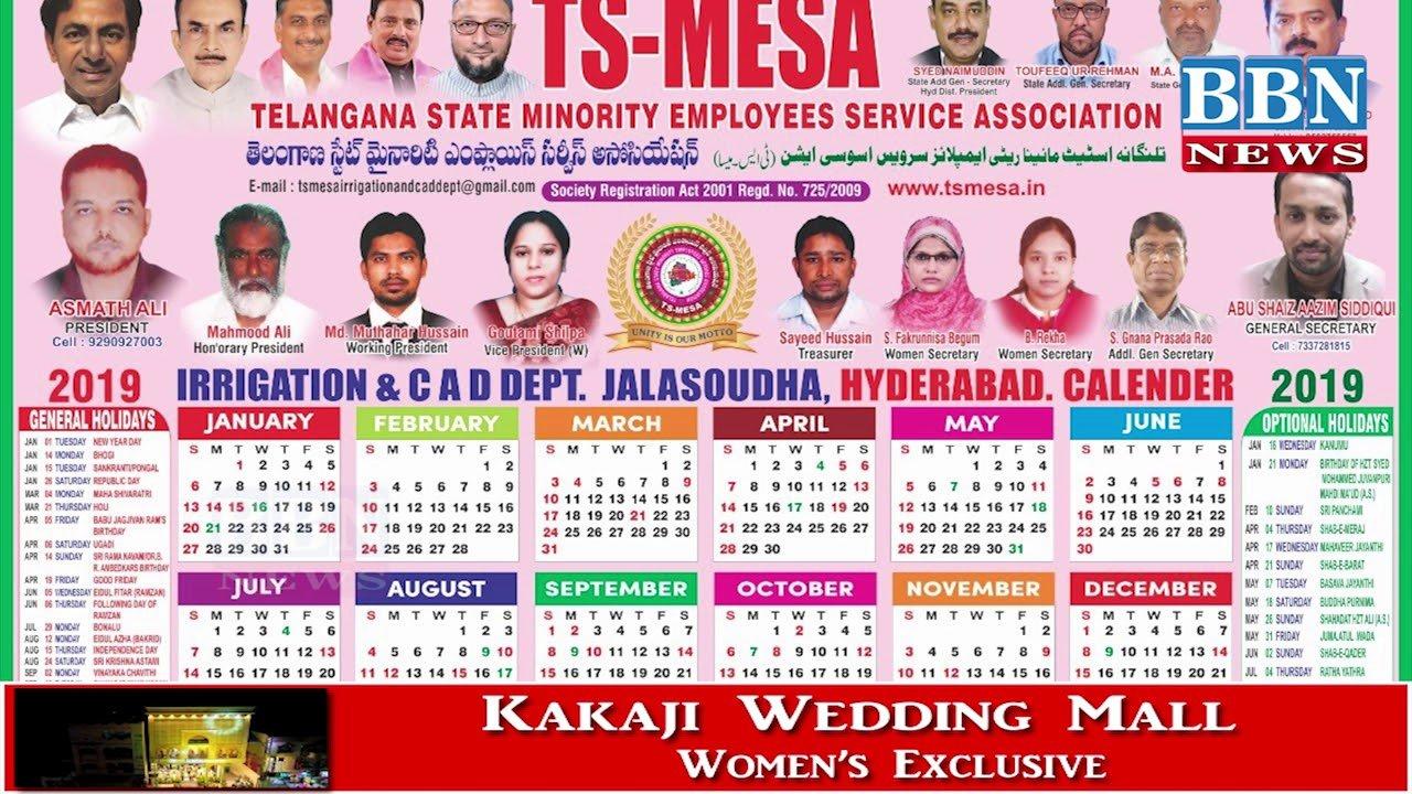C. Muralidhar, Engineer In Chief (Irrigation) T.s., Releases Tsmesa Bb&n Calendar 2019
