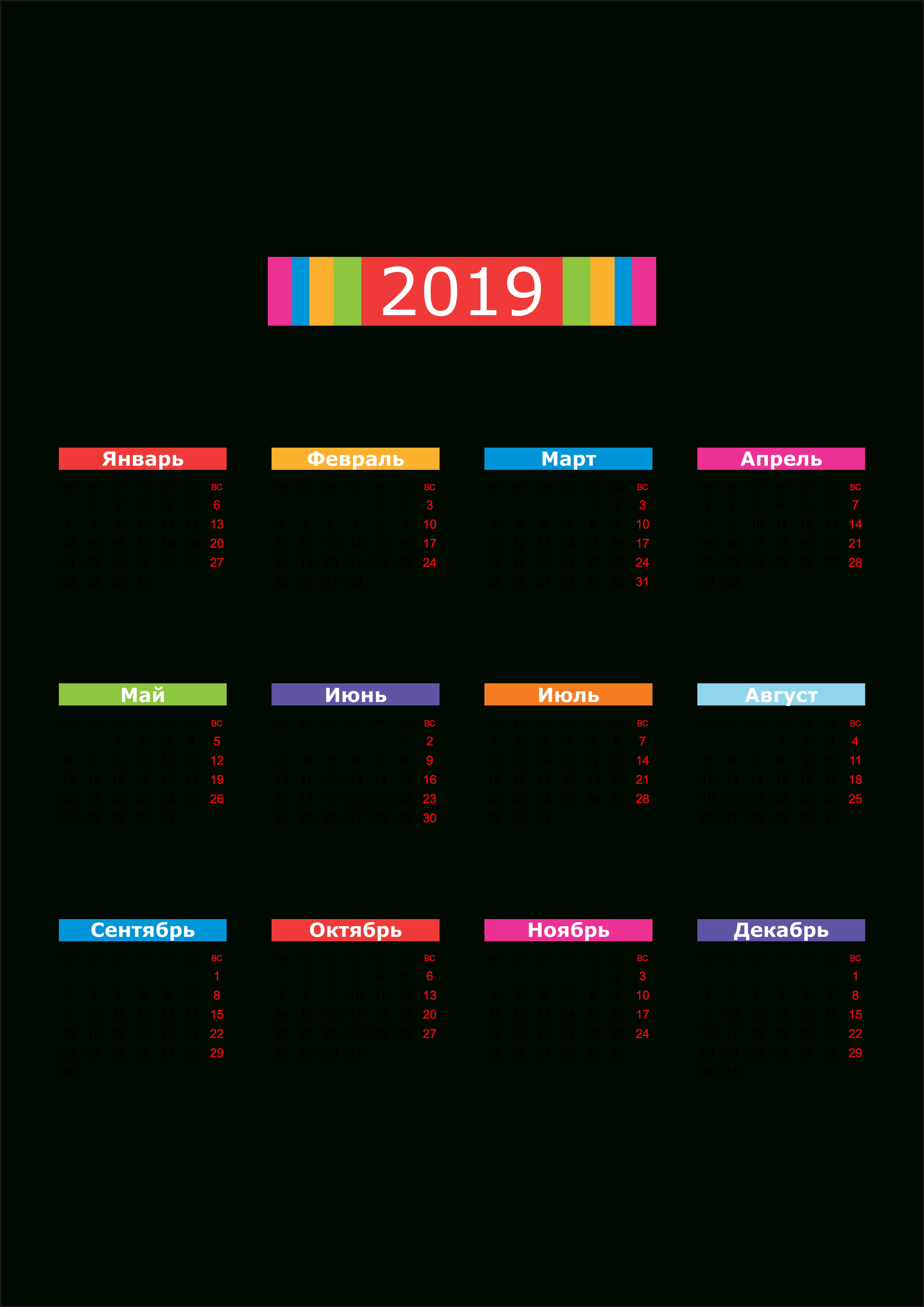 Календарь 2019 — 3Mu.ru X Calendar 2019 Pdf Download