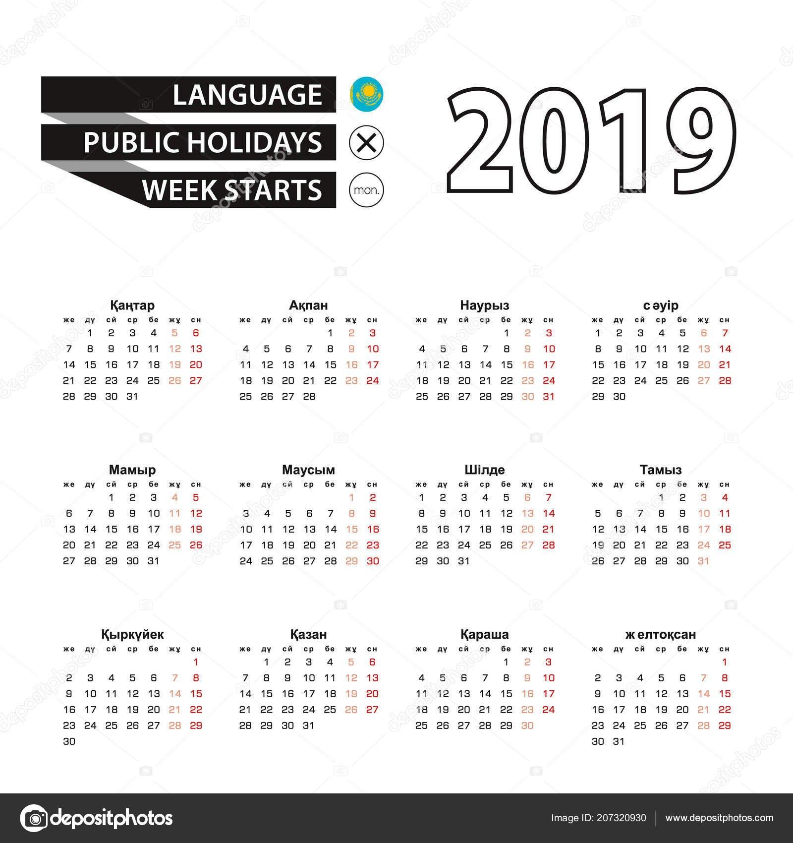 Календарь 2019 Казахском Языке Неделя Начинается Понедельник Вектор X Calendar 2019 Pdf Download