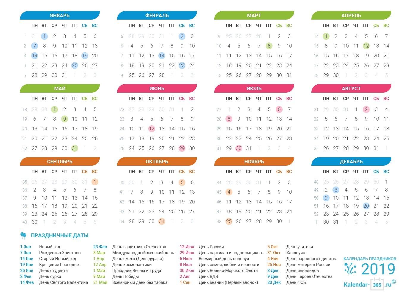 Календарь 2019 С Праздниками И Выходными Днями 2019 Calendar 365