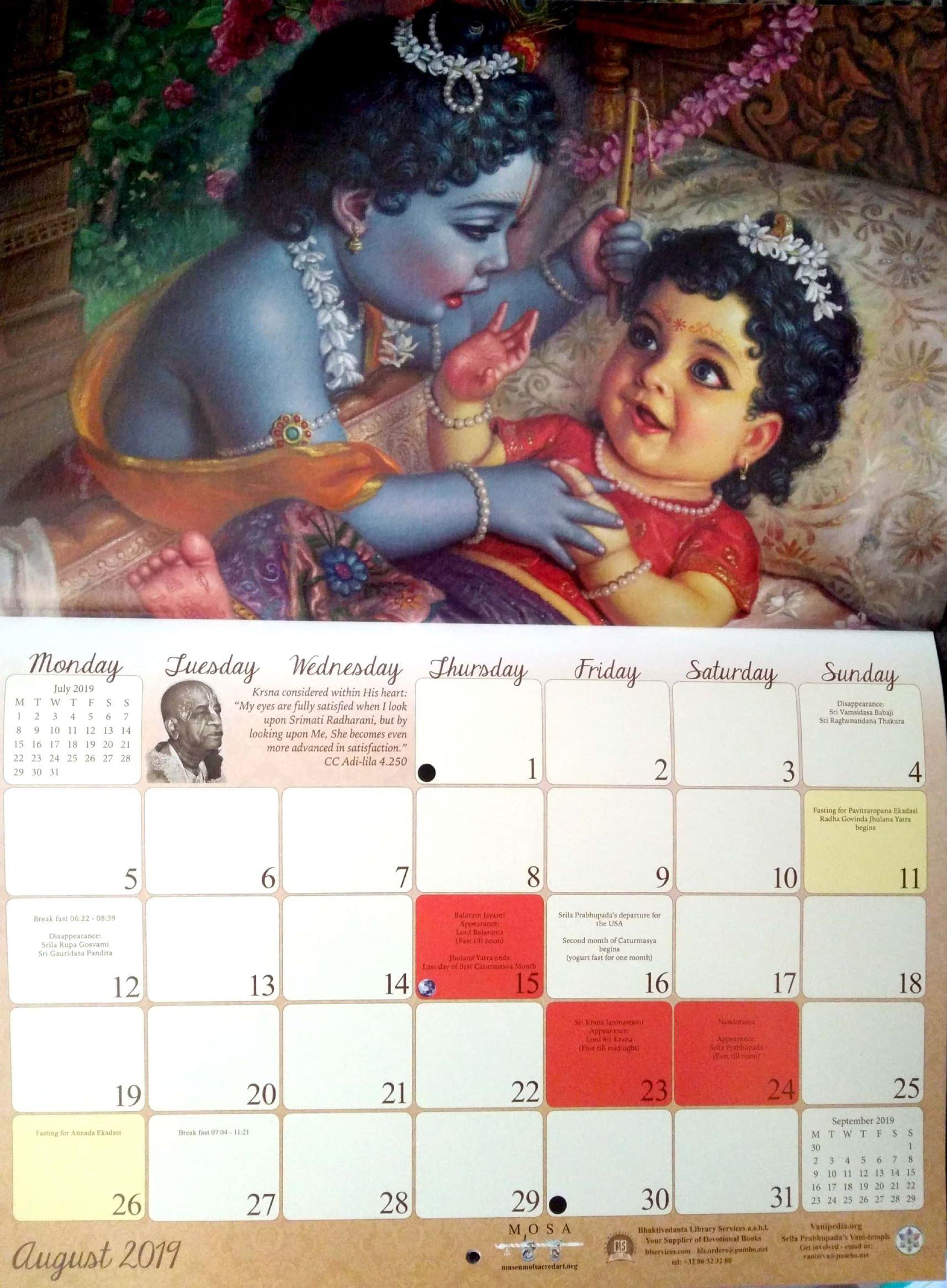 Hare Krishna Calendar 2019 | Bhaktivedanta Library Services Bb&t Calendar 2019