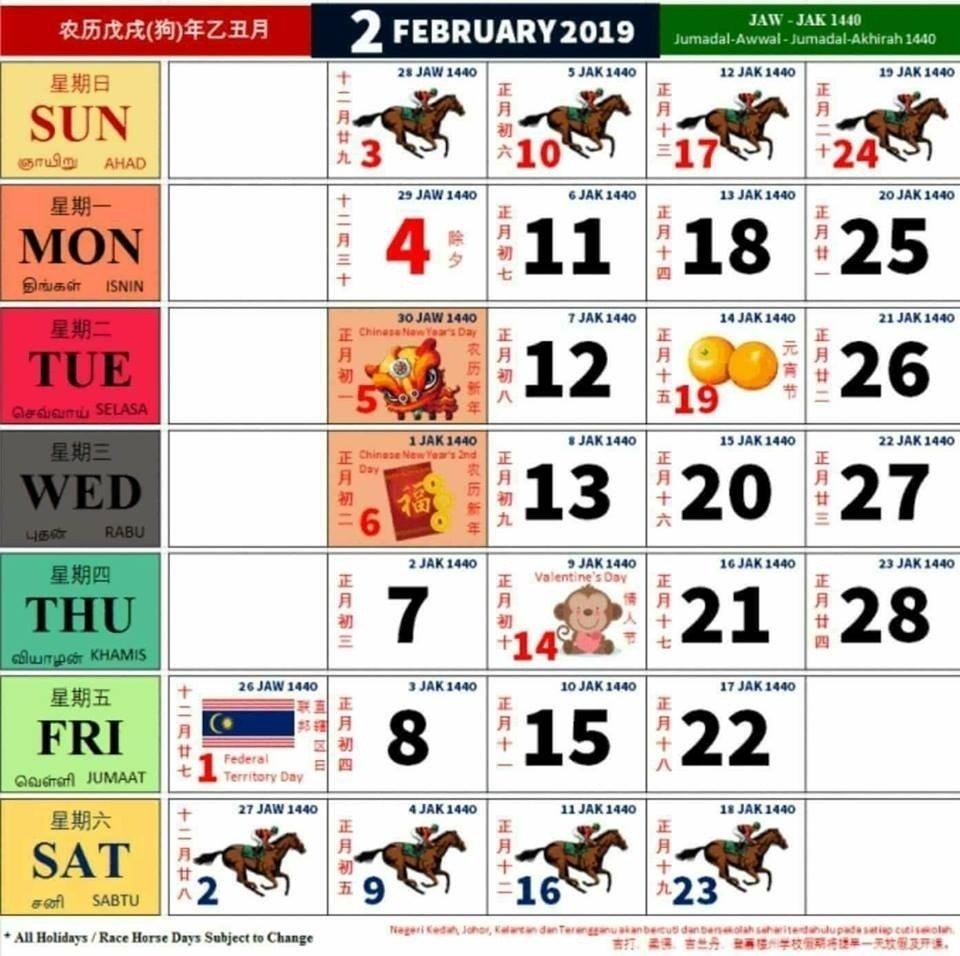 Kalendar February 2019 Kuda | Template Calendar Printable Calendar 2019 Kuda