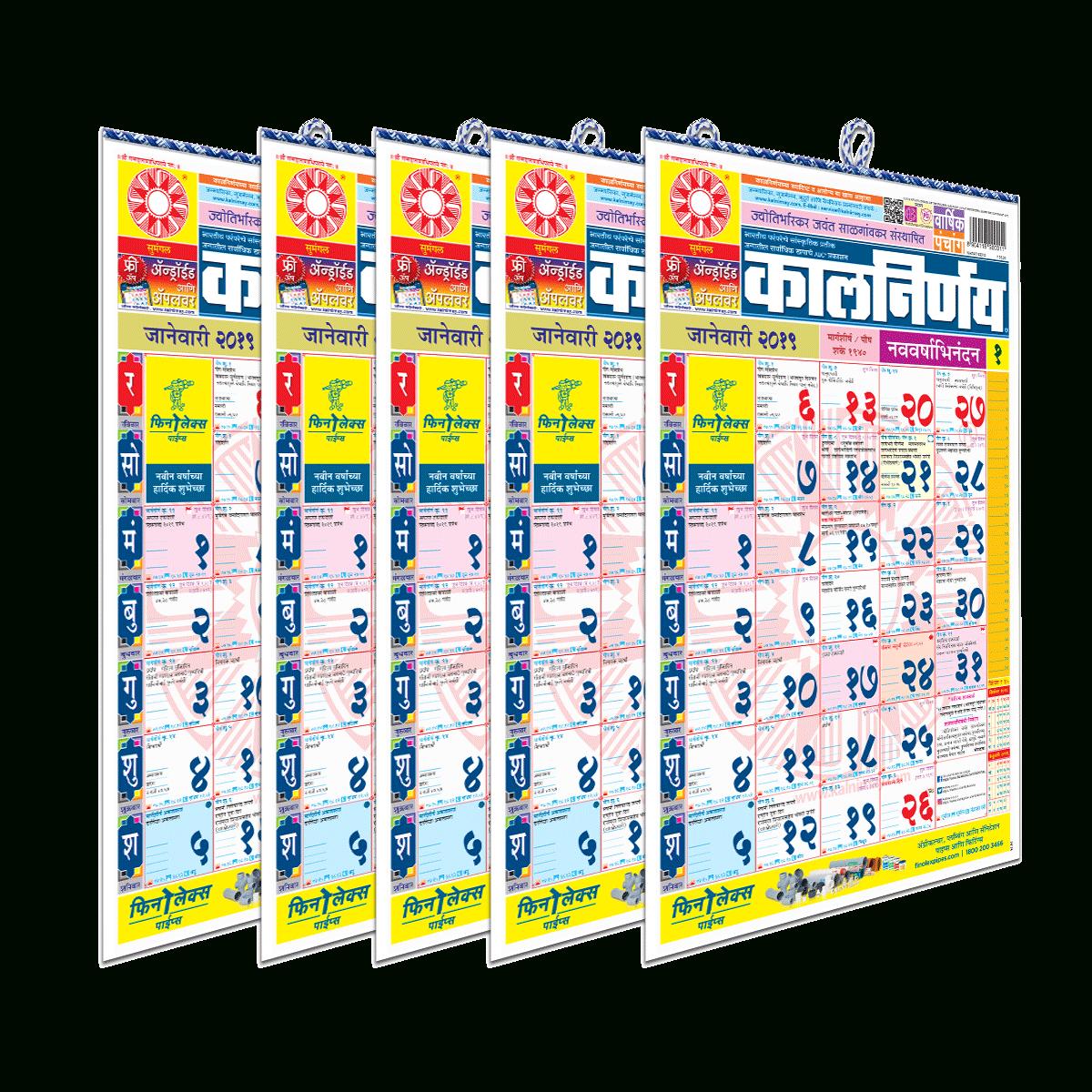 Kalnirnay   India's Premier Almanac Maker   Buy Calmanac Online Bangalore Press E Calendar 2019