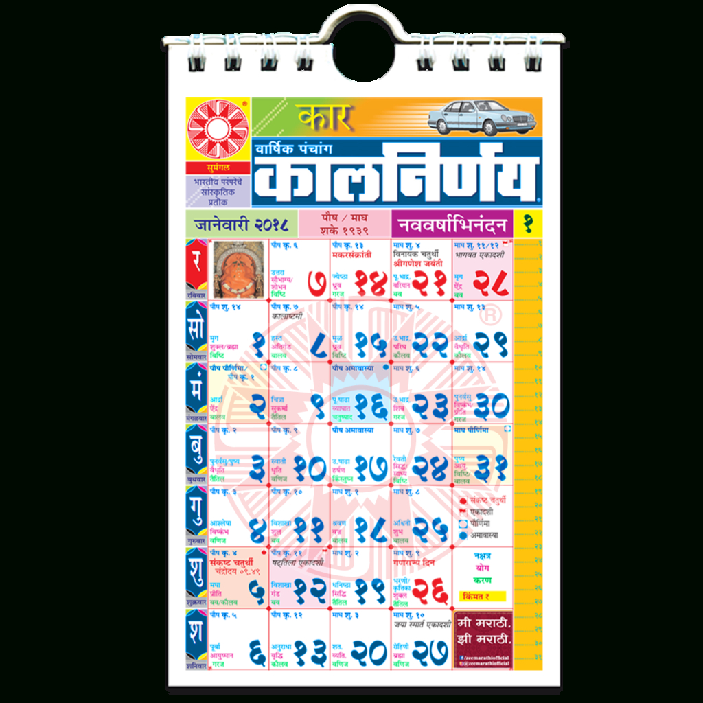 Kalnirnay Products   Calmanac, Special & Other Edition Buy Online Calendar 2019 Kalnirnay