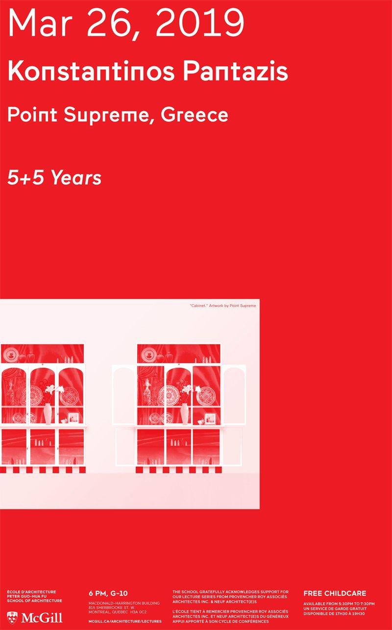 Konstantinos Pantazis: Lecture | Peter Guo Hua Fu School Of Mcgill E Calendar 2019