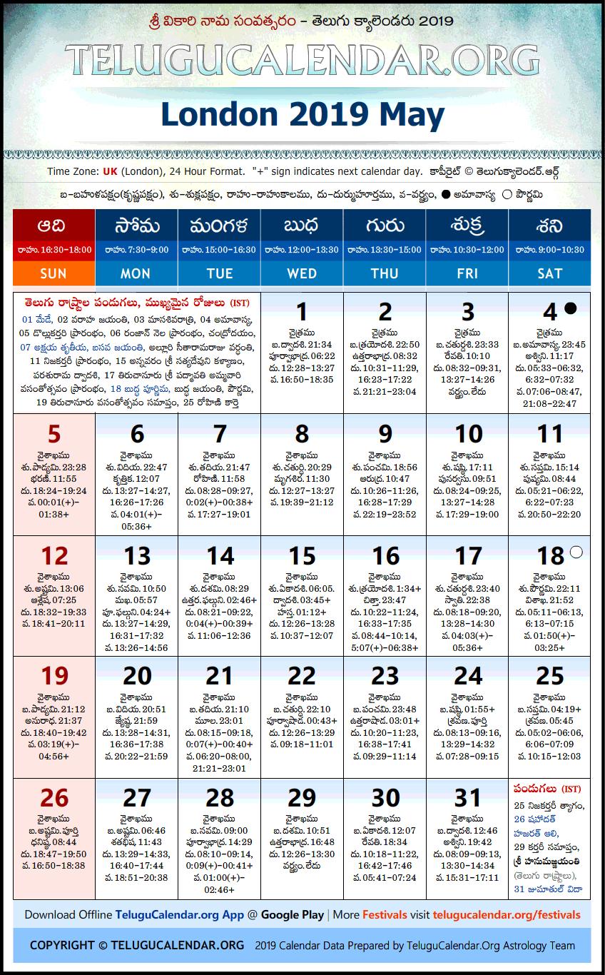 London | Telugu Calendars 2019 May Festivals Pdf Calendar 2019 London